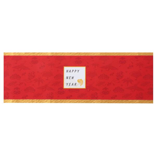 ギフト 木箱用 掛紙 (お正月 赤)