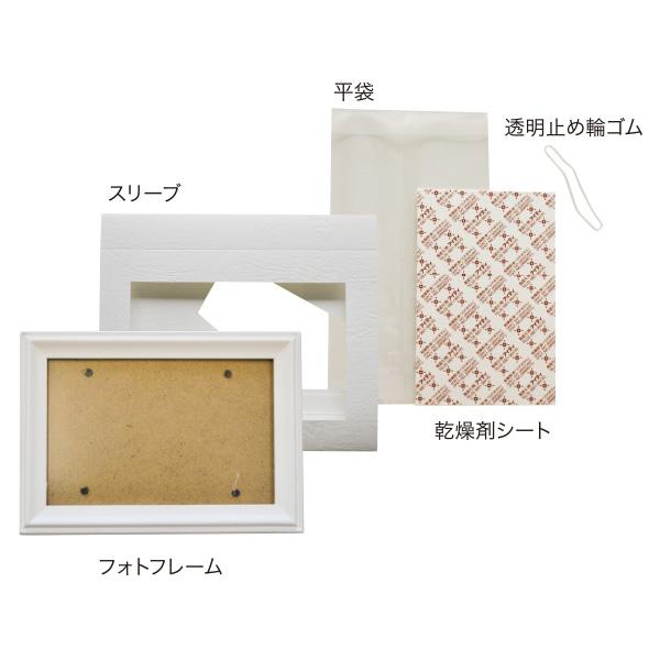 フォトフレーム 小(お菓子なアート)
