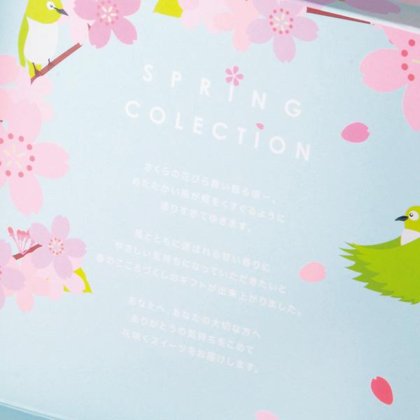 ギフト E 春(桜とうぐいす)