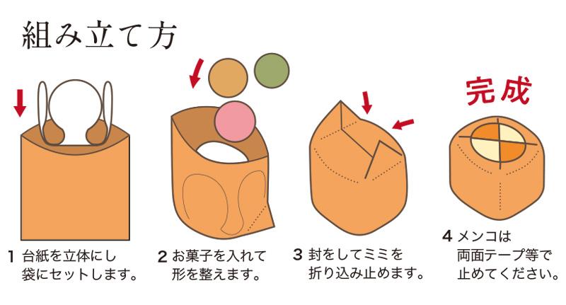 お手玉袋セット(袋+台紙+メンコ) パープル