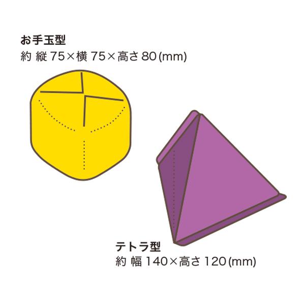 お手玉袋セット(袋+台紙+メンコ) ピンク
