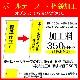 90×270cm 15枚〜19枚 フルカラーのぼり旗※デザインデータの組み合わせ自由