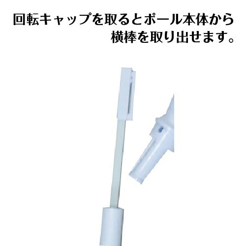 4mポール【5本〜19本】ジャンボのぼり旗対応【送料無料】