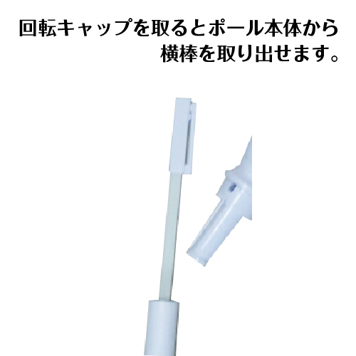 4mポール【200本〜】ジャンボのぼり旗対応【送料無料】