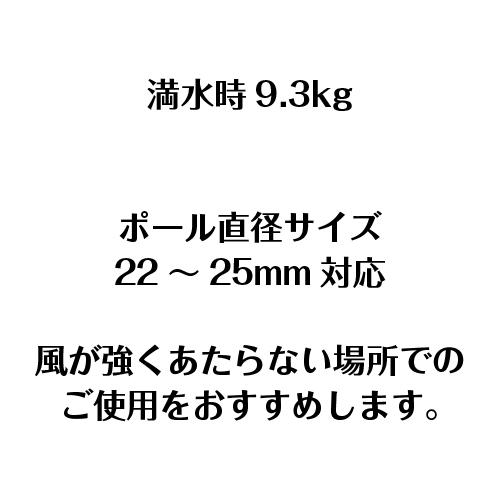 ポールスタンド(小)【10台〜19台】送料無料