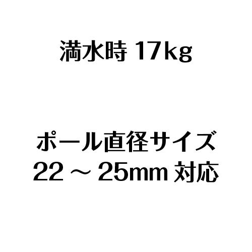 ポールスタンド(大)【5台〜19台】送料無料