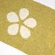 帯揚げ/カーキ/ベージュ/絞り/小紋/紬/着物/カジュアル/絹100%/サイズ:約30.5×179cm/日本製