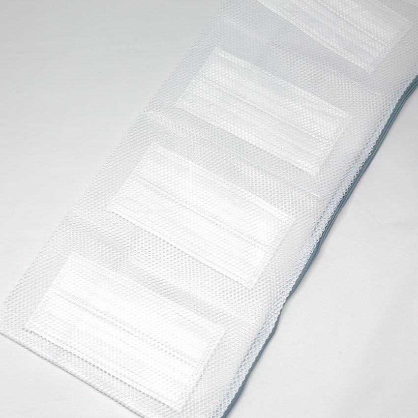 洗濯ネット/マスク専用/4枚用/ファスナー付/そのまま干せる/型崩れ防止/ポリエステル100%