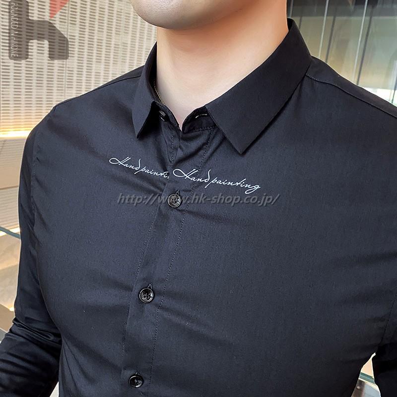 春 無地 長袖 シャツ カジュアル メンズ シャツ ワイシャツ 夏 秋 通勤 通学 オフィス タイト ギフト プレゼント