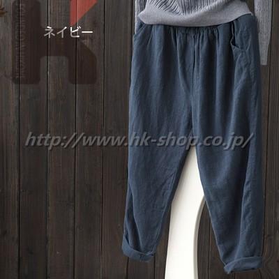 薄手 ズボン レディース レディースパンツ 棉 麻 チノパンツ カジュアル 大きいサイズ 通勤 美脚効果 履き心地抜群
