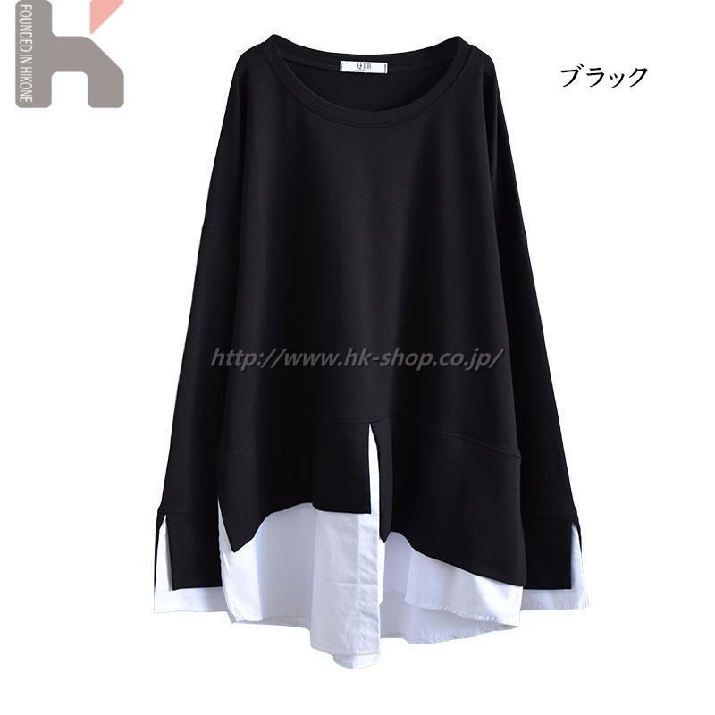 春 大きサイズ パーカー レディース tシャツ 長袖tシャツ トップス 夏 春 カジュアル ゆった 通勤