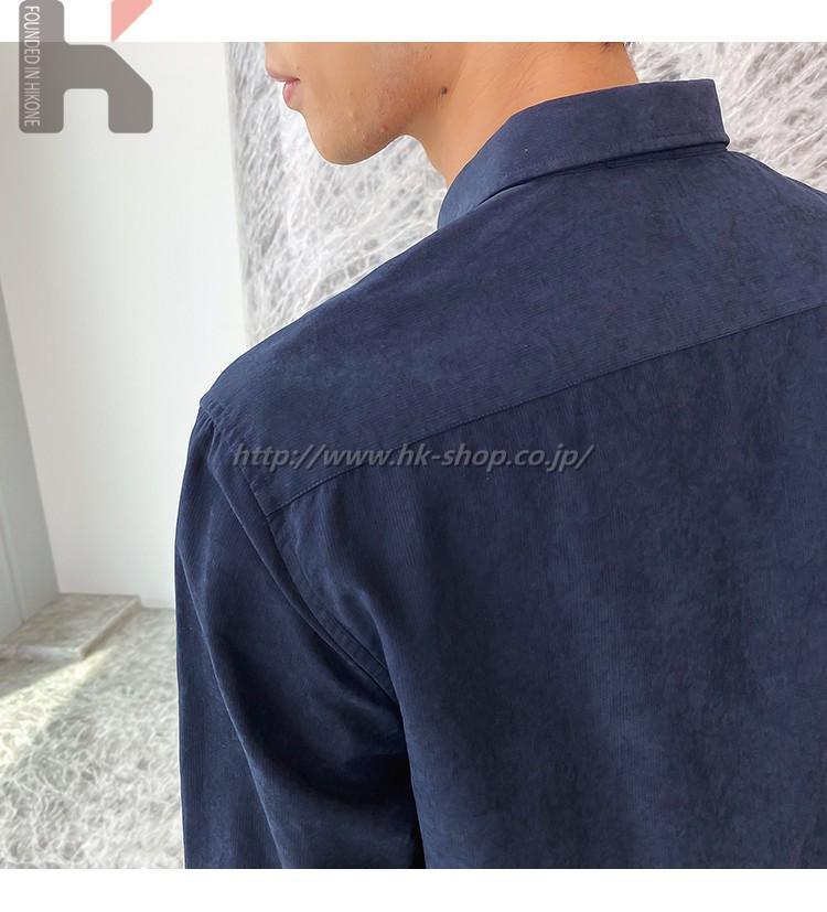 長袖 無地 カッコいい ロング丈シャツ メンズ シャツ カジュアル カジュアル 韓国 ファッション シンプル カーディガン 長袖 涼しげシャツ トップス 通勤 通学シャツ 春 夏