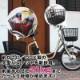 電動アシスト三輪自転車 2021年モデル ワイヤーロック付 交通事故傷害保険付 送料無料 熟年時代限定【ポイント5%(7900ポイント)還元中】