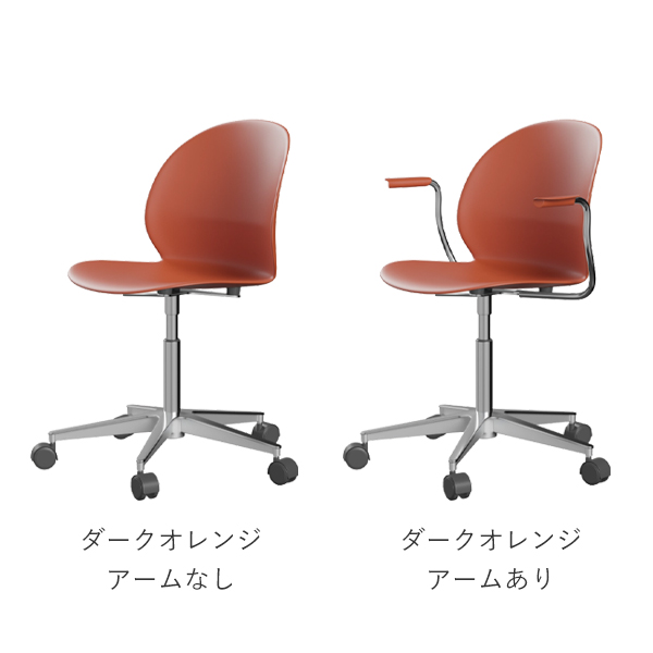 N02 RECYCLE CHAIR FIVE-STAR BASE