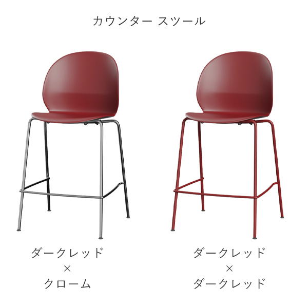 N02 RECYCLE COUNTER STOOL/BAR STOOL