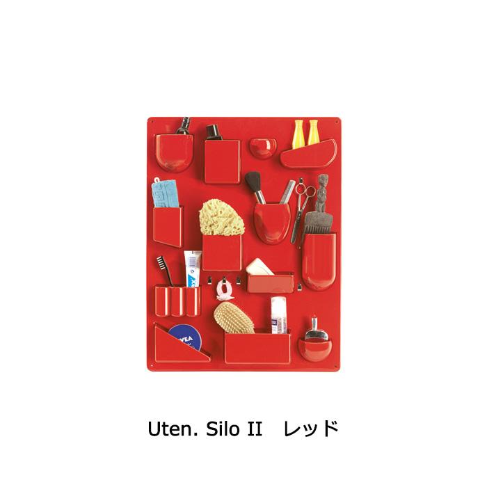 Uten.Silo1/2