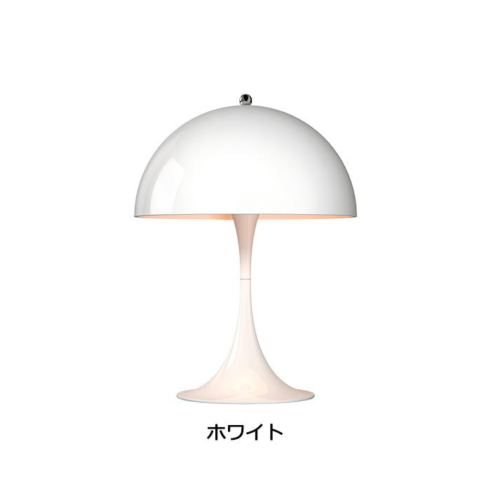 Panthella Mini Table
