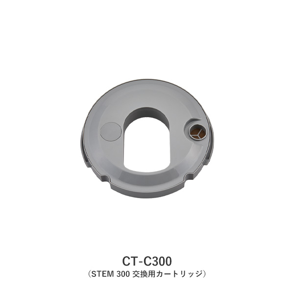 STEM300 加湿器