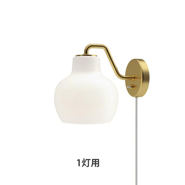 VL Ring Crown Wall Lamp