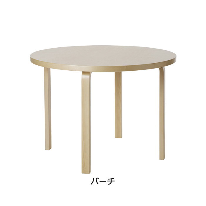 90A TABLE