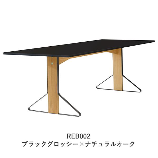 KAARI TABLE RECTANGLE