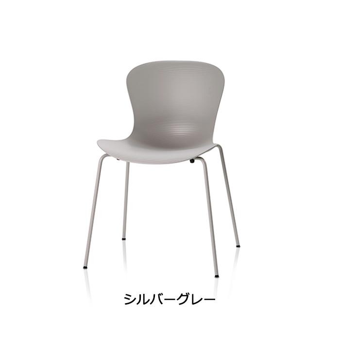 NAP armless-chair