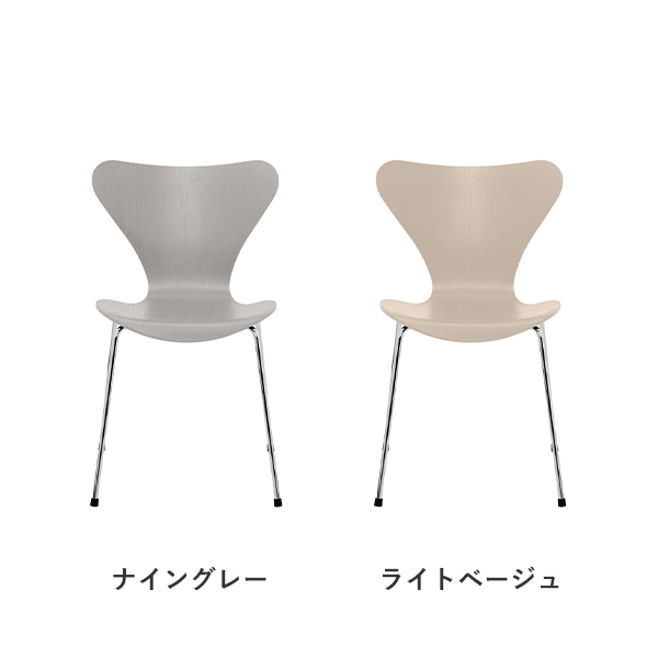 Seven chair Colored-ash