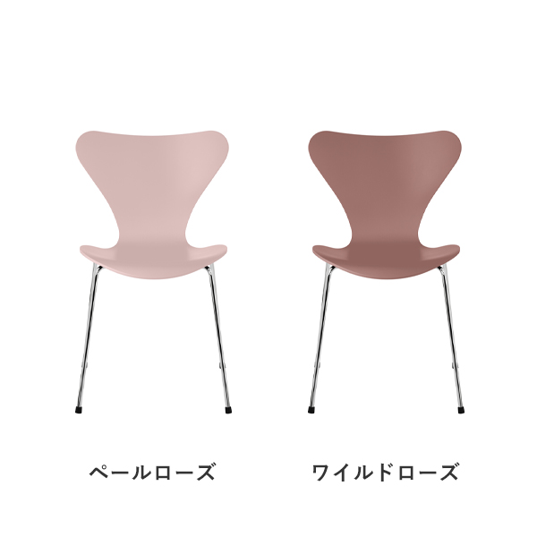Seven chair Lacquer