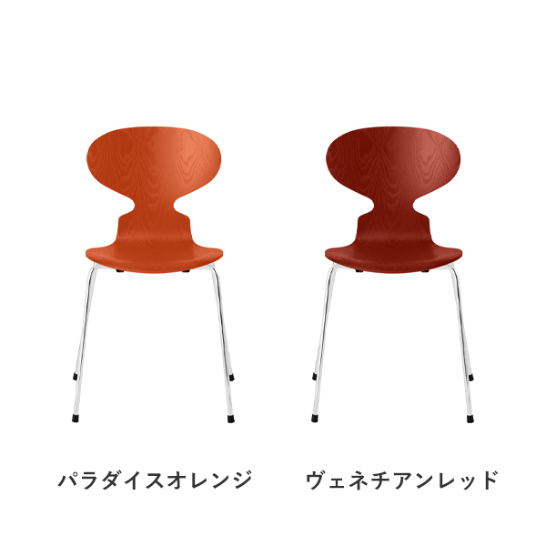 Ant chair Colored Ash