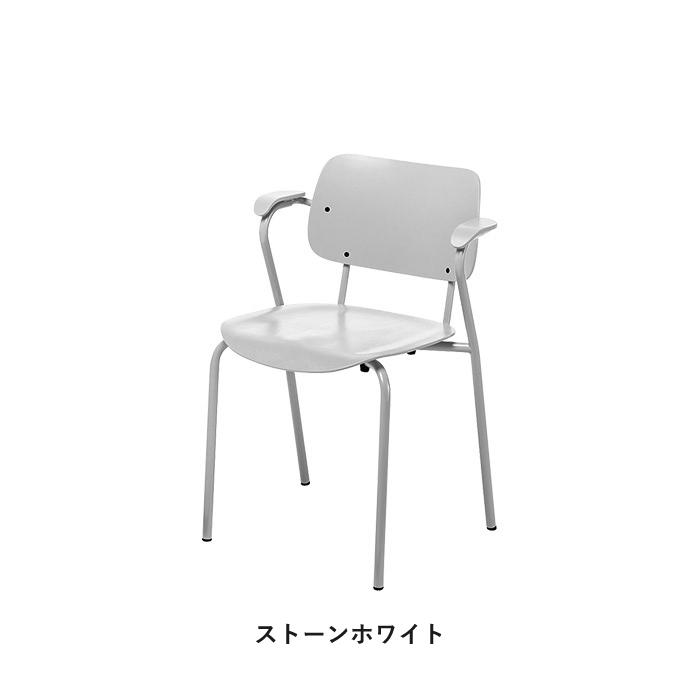 Lukki Chair