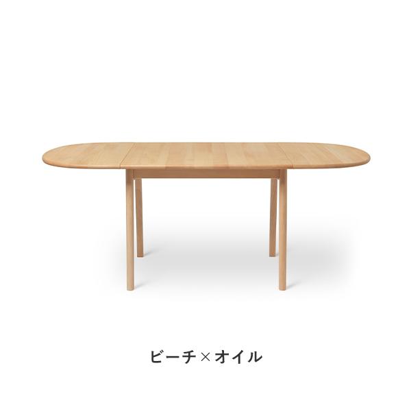 CH002 Dining Table 伸長式 W90〜188cm