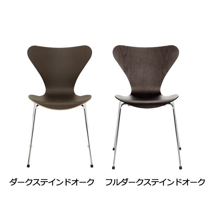 【2020年期間終了 25%OFF】 Seven chair Wood 4脚セット