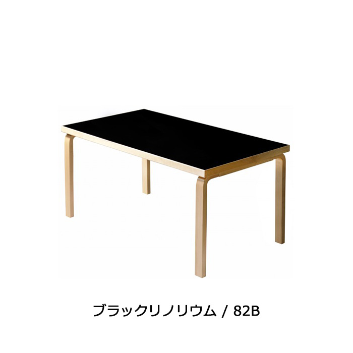 82B TABLE