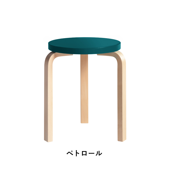 STOOL 60 COLOR