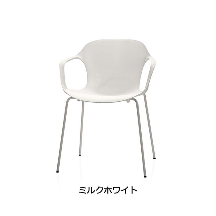 NAP arm-chair