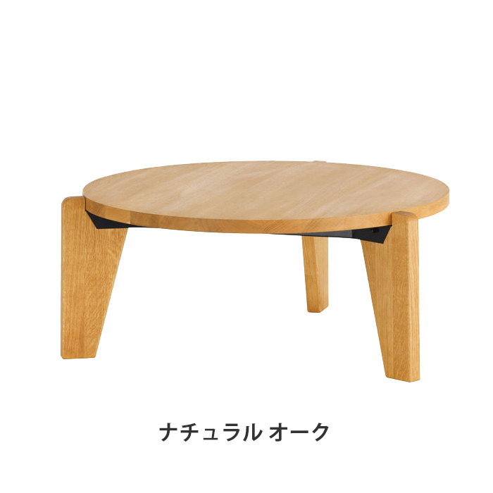 Gueridon Bas solid wood