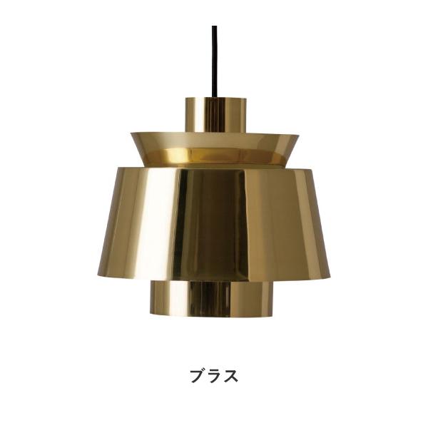 Utzon Pendant Lamp JU1