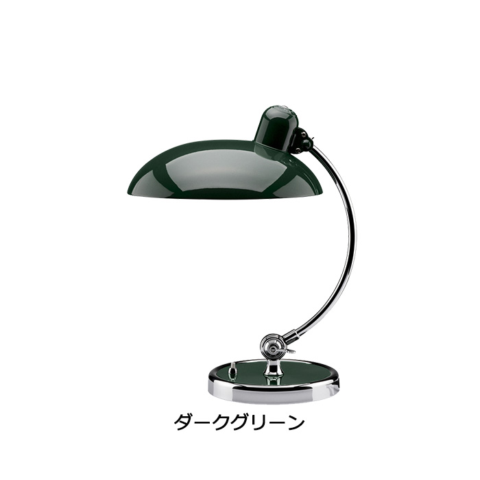 KAISER idell 6331-Luxus