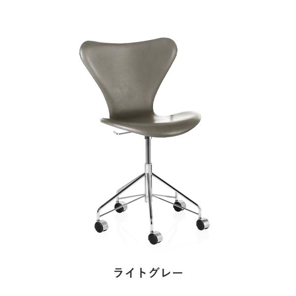 【キャンペーン特別価格】Seven Chair Full Upholstered 3117