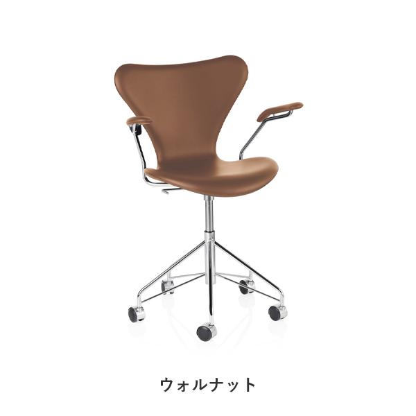 【キャンペーン特別価格】Seven Chair Full Upholstered 3217
