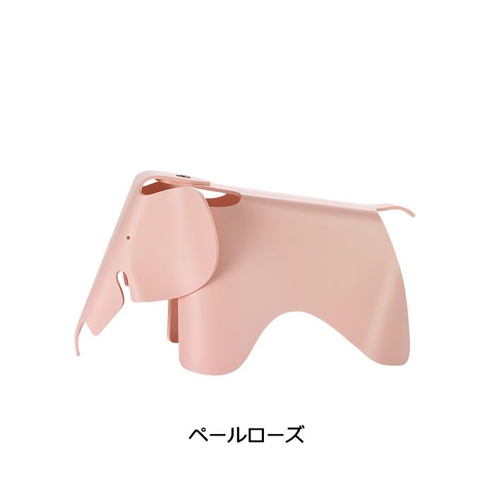 Eames Elephant (small)