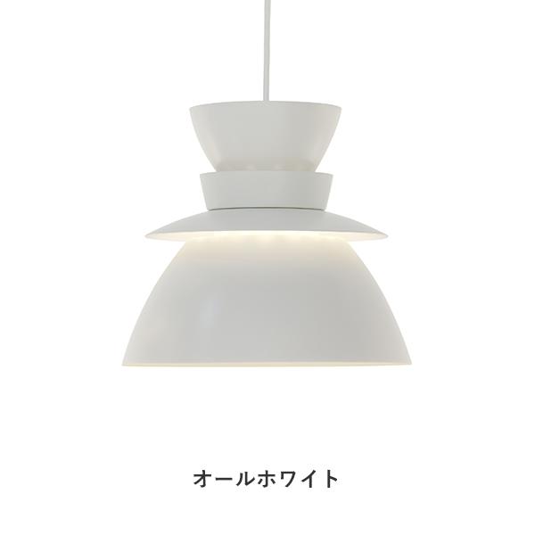 【廃盤終了】U336 PENDANT LAMP