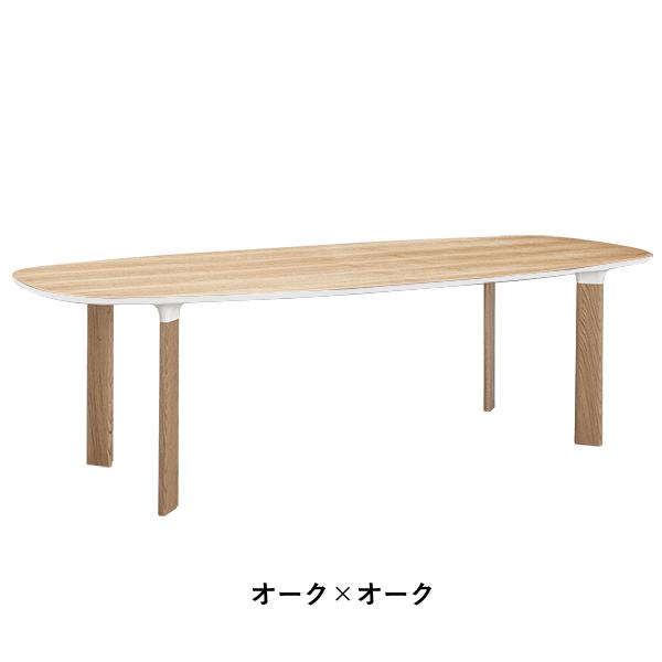 ANALOG  table JH83 245×105cm