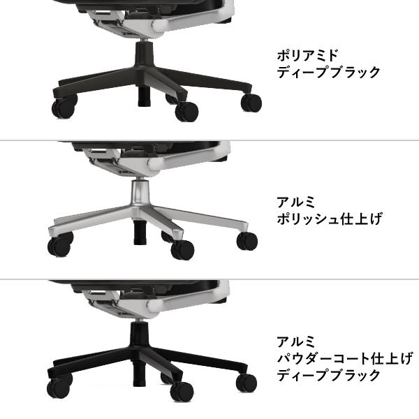 Pacific Chair (ミディアムハイ)
