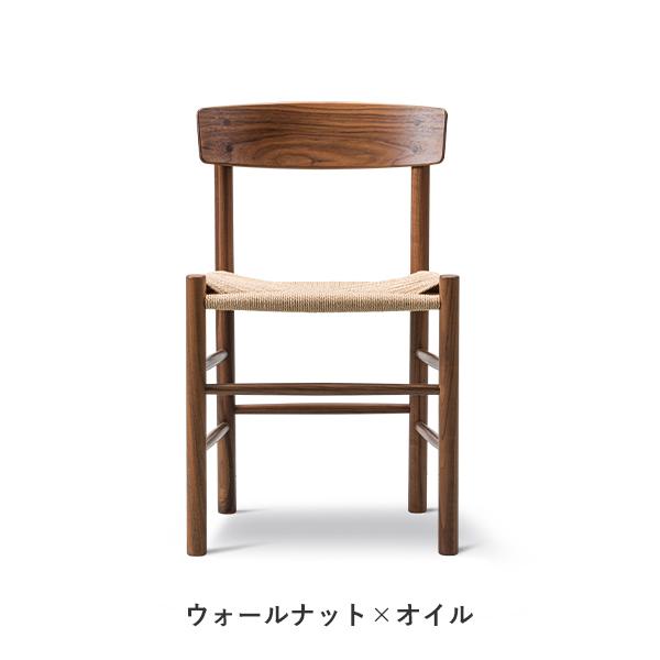 J39 Shaker Chair