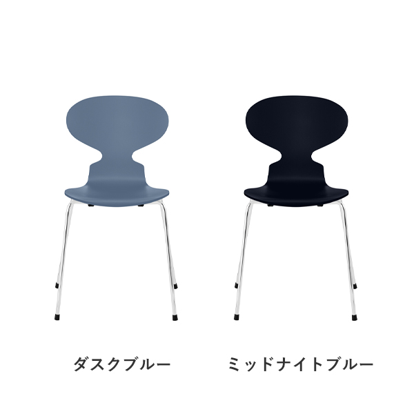 Ant chair Lacquer