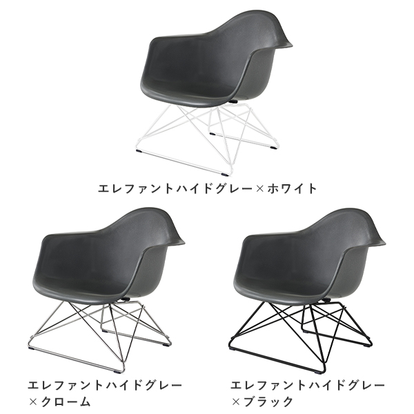 Eames Fiberglass Armchair Low Wirebase