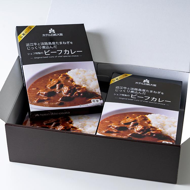 シェフ特製のビーフカレー(中辛・レトルト 6個セット)