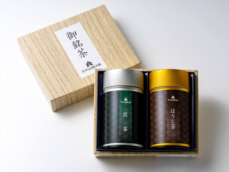 御銘茶詰め合わせ 2缶セット(宇治園 煎茶・ほうじ茶)