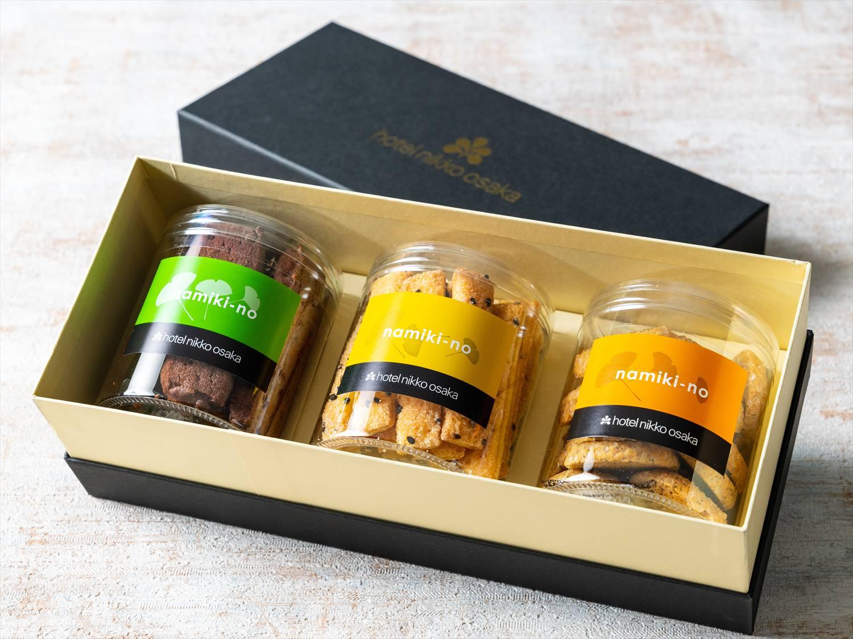 なみきのクッキー&パイ 3種セット (ショコラ・アールグレイ・セサミスイートポテト)